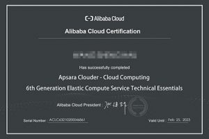 Alibaba Cloud 6th Generation