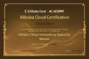 Alibaba Cloud Associate Cloud Computing