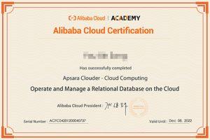 Alibaba Cloud Certification